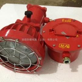 上海厂家直销DGC175/127矿用隔爆型投光灯