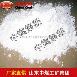 混凝土专用甲酸钙,供应混凝土专用甲酸钙