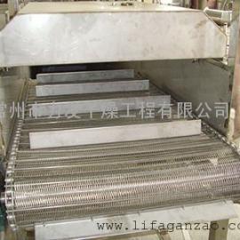 优质厂家推荐松子专用网带连续烘干机烘干设备
