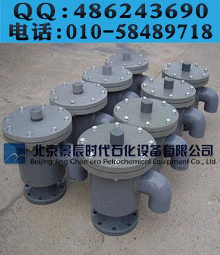 盐酸罐PVC呼吸阀牛掰供应商 PVC储罐呼吸阀厂家畅销全国