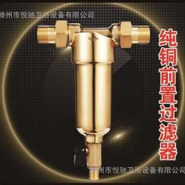 悦驰QTQZ-3纯铜前置过滤器 全屋净水器