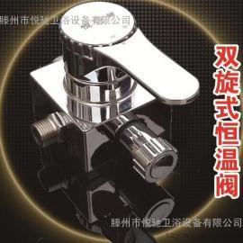 悦驰YC-F8双旋式恒温阀 太阳能恒温混水阀