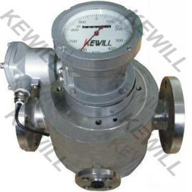 KEWILLFG系列高温高粘型椭圆齿轮流量计柴油涡轮流量计