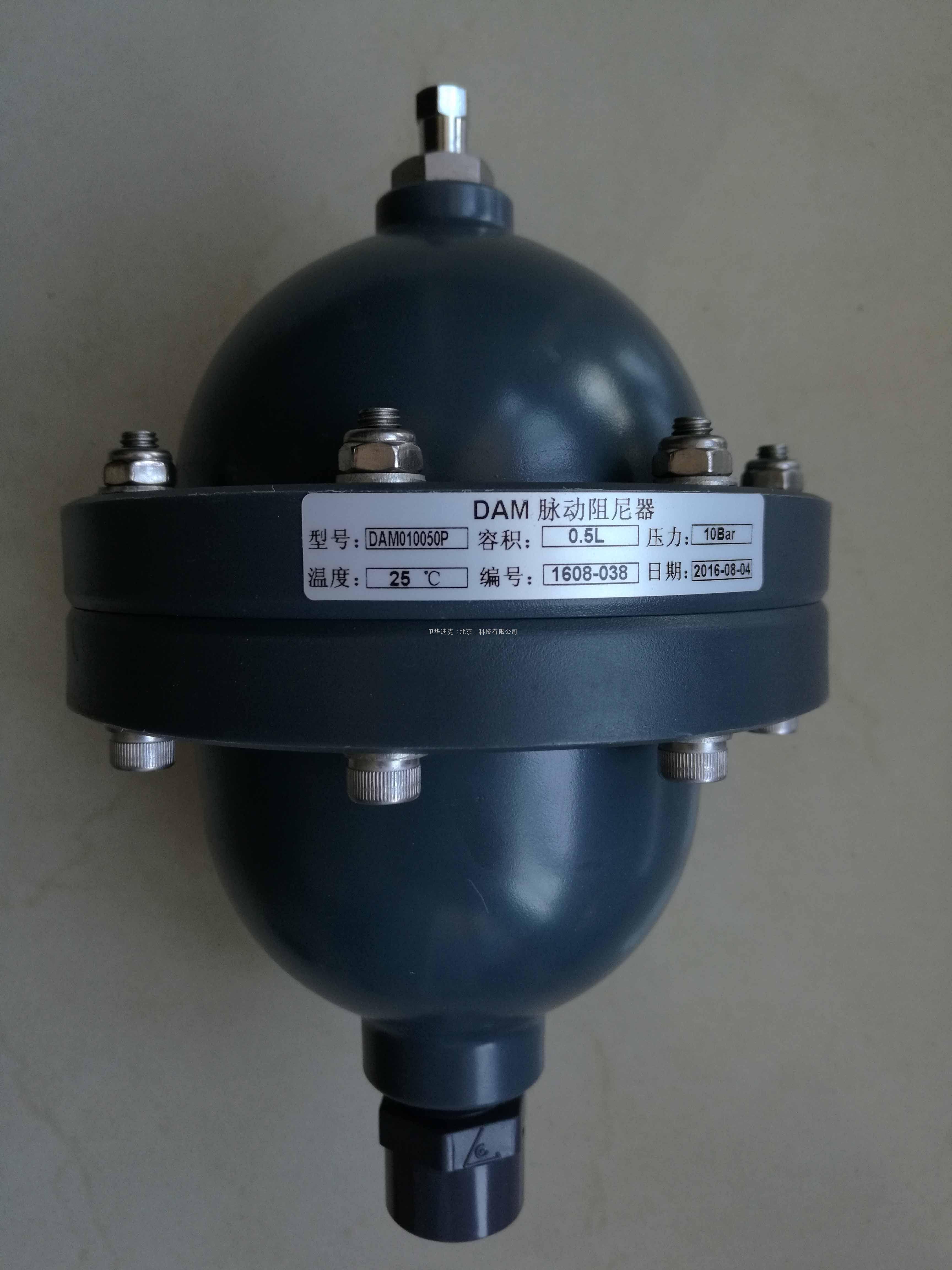 DAM系列脉动阻尼器(缓冲器)