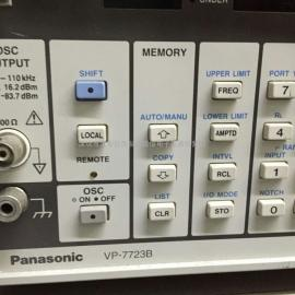 提供 松下 VP7723B 音频分析仪VP7723B