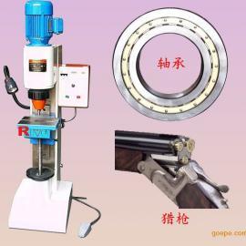 瑞威特液压铆接机JM9,径向铆接机,铆接机厂家