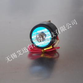SMC原装进口 水用电磁阀