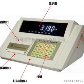 地磅仪表电子秤配件