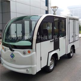 热销广州封闭式送餐电瓶车,2吨保温送餐车