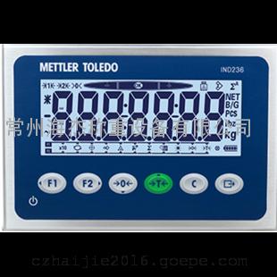 托利多-用于防爆区域应用的终端