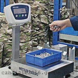 托利多bPro系列标签打印电子计价秤 超市便利店条码秤
