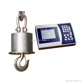 托利多OCS-xxJr-XS 防磁防热无线数传电子吊秤吊钩秤