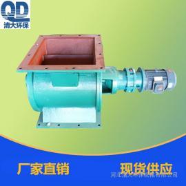 星型卸料器方口卸料器YJD-A16型300口径卸料器