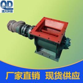 定制YJD-A型除尘器电动卸灰阀星型卸料器方口卸灰阀