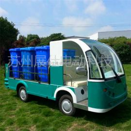 南京装桶垃圾电动车 环卫保洁车 高压清洗车全国联保