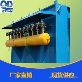耐高温锅炉除尘器布袋型除尘器厂家清大环保锅炉用除尘器