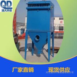 清大环保布袋除尘器,单机除尘器 锅炉除尘器质量更优