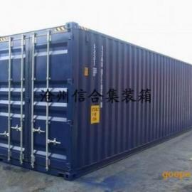 全新40英尺高柜集装箱零售-集装箱价格