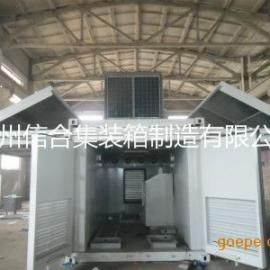 定制 零售各种规格集装箱 集装箱嵌套 全新太阳能传呼集装箱