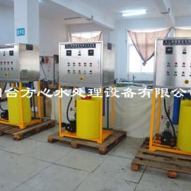 方心微酸性电解水设备 微酸水设备 电解水设备