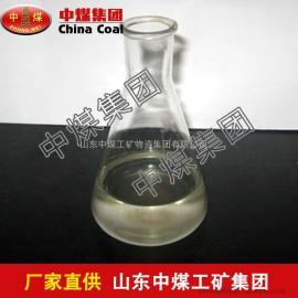 防水剂,防水剂产品特性,防水剂价格低廉,优质防水剂