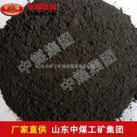 重介质粉,重介质粉量大从优,重介质粉厂家直销