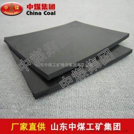 耐油橡胶板,优质耐油橡胶板,耐油橡胶板报价低