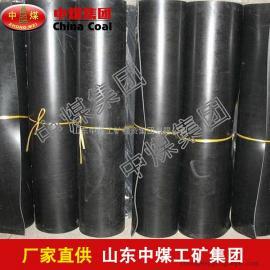 阻燃橡胶板,优质阻燃橡胶板,阻燃橡胶板促销中