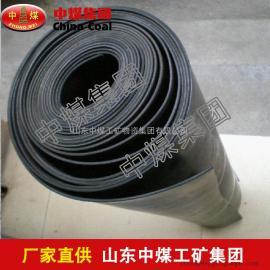 耐高压绝缘橡胶板,耐高压绝缘橡胶板中煤直销