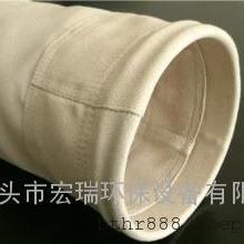 宏瑞直通式袋口除尘滤袋 耐高温