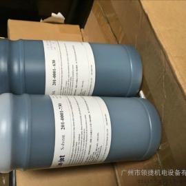 广州日期喷码机油墨,黑色墨水,领捷喷码油墨选择