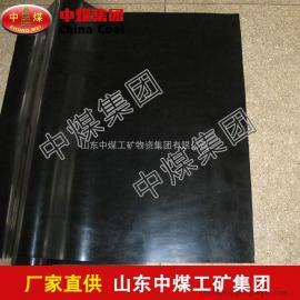 丁基橡胶板,丁基橡胶板性能特点,丁基橡胶板产品用途