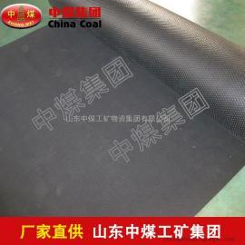 花纹胶板,花纹胶板相关参数,花纹胶板质优价廉