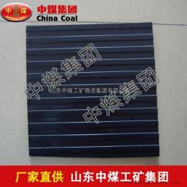 橡胶垫板,橡胶垫板产品用途,橡胶垫板包装,橡胶垫板价格