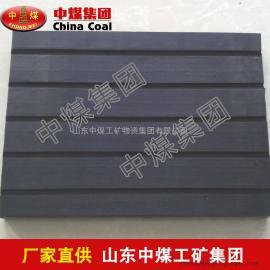 P50橡胶垫板,供应P50橡胶垫板,P50橡胶垫板价格