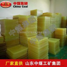 聚氨酯减震垫板,聚氨酯减震垫板价格低廉