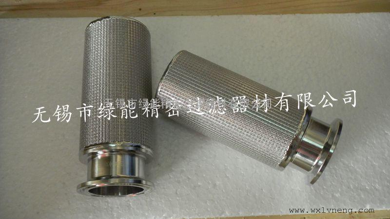 316L烧结网滤芯,不锈钢滤芯,江苏不锈钢过滤网