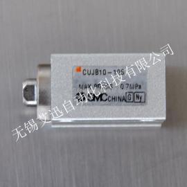SMC原装进口 小型自由安装气缸