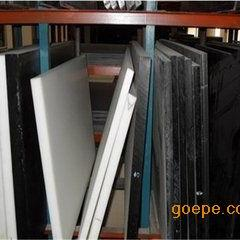 黑色POM板、黑色POM卷材、0.3mmPOM片材厂家