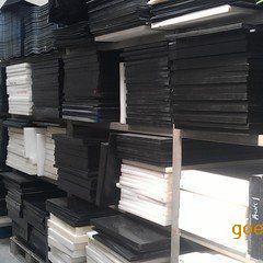 供应抗紫外线POM板、高硬度赛钢板、白色pom板
