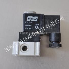 AMISCO 电磁阀线圈