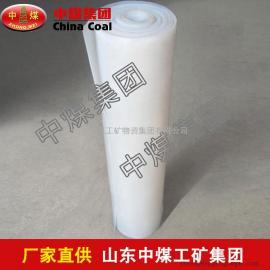 透明硅橡胶板,优质透明硅橡胶板,透明硅橡胶板生产商