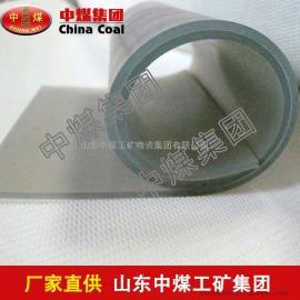 真空橡胶板,真空橡胶板参数,真空橡胶板价格低