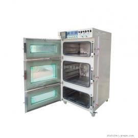 三门真空干燥箱 三层独立控温真空烘箱