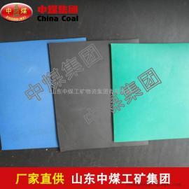 防静电橡胶板,供应防静电橡胶板,防静电橡胶板报价