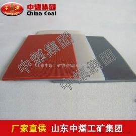 耐寒胶板,耐寒胶板价格低廉,耐寒胶板中煤直销