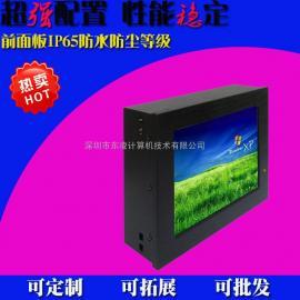 7寸无风扇静音工业平板电脑