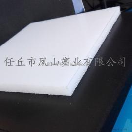 河北 凤山白色PE板 高密度聚乙烯板 5mm厚 2.3*5.6m