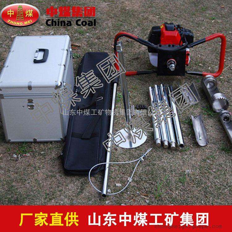 HY-QY动力(汽油)土壤采样器中煤直销