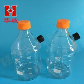 黄盖3.3高硼硅试剂瓶2000ml丝口螺口 耐高温高压